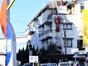 桂浜バス停から見える料理旅館冨久美味の写真